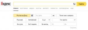 Поиск Яндекс3