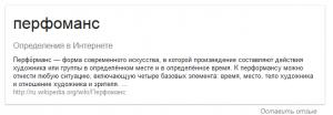 Резельтат_ define