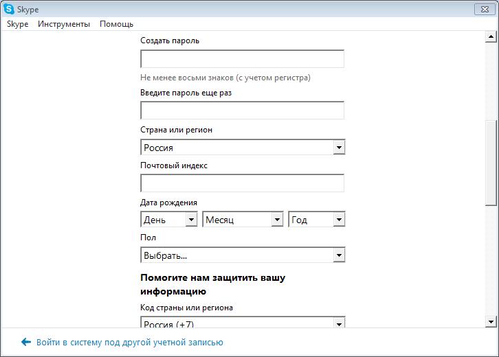 Введите указанный на картинке вводится с учетом регистра