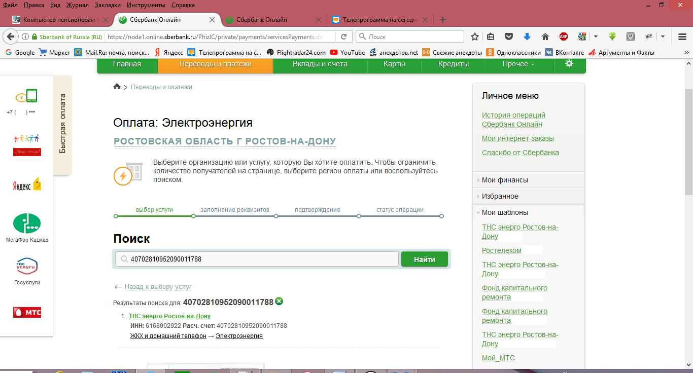 займ 2000000 рублей