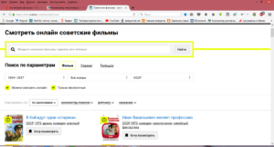 Kino.mail.ru